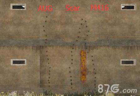 绝地求生全军出击AUG4