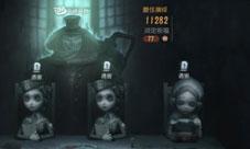 第五人格小丑视频介绍 小丑技能测试视频
