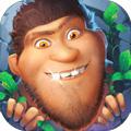网上金沙手机娱乐版《疯狂原始人》金沙娱乐手机版iOS预约开启 苹果商店力荐