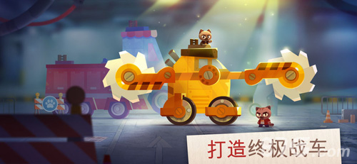 CATS: Crash Arena Turbo Stars截图1