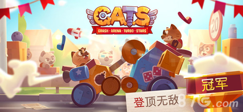 CATS: Crash Arena Turbo Stars截图3
