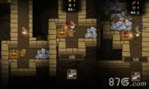 贪婪洞窟2技能中有吸血效果的是哪个