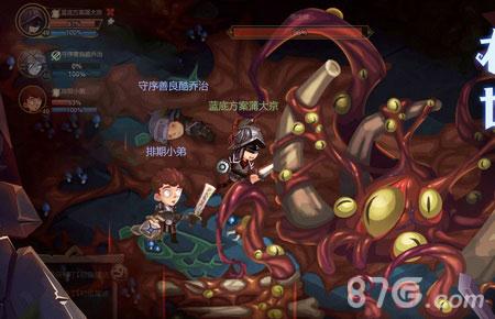 贪婪洞窟2怪物出现层数最高的是哪个