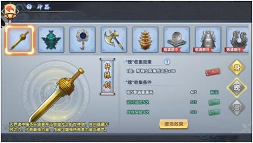 轩辕剑群侠录3