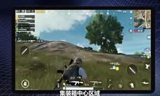 绝地求生刺激战场N港视频攻略 N港打法教程视频