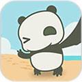 旅行熊猫腾讯版