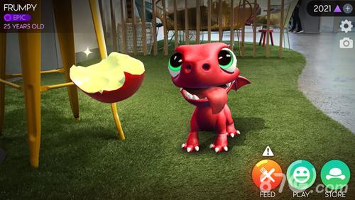 AR Dragon苹果版截图2