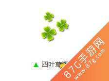 QQ飞车手游植树节有什么活动2