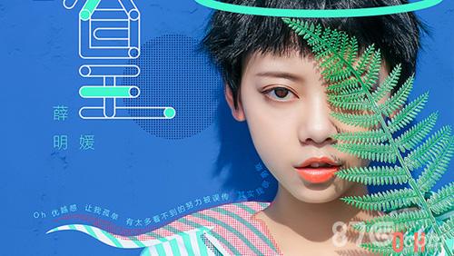 QQ炫舞手游校园经典歌曲盘点