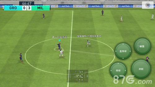 实况足球安卓版截图3