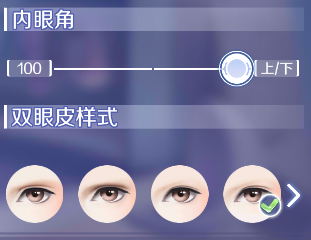 QQ炫舞手游陈伟霆脸型捏脸教学