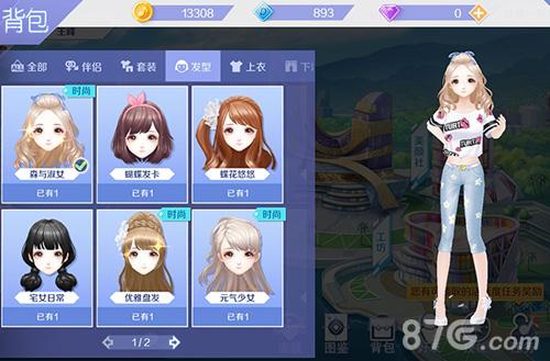 qq炫舞手游发型图片欣赏 可爱灰色风