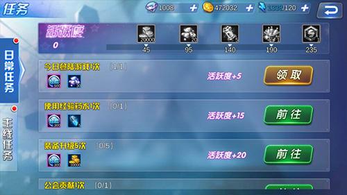 生死格斗5无限