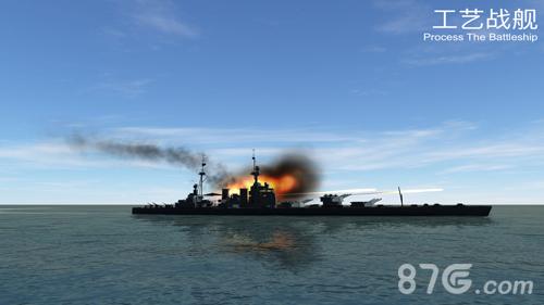 工艺战舰:重聚截图3