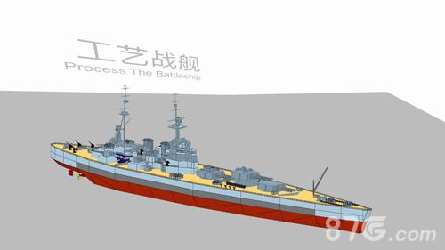 工艺战舰:重聚截图1