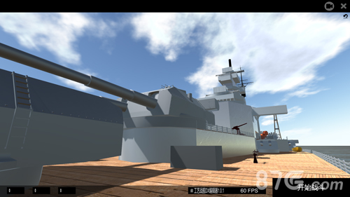 工艺战舰:重聚截图2