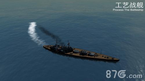 工艺战舰:重聚截图4