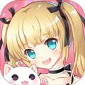 萌星物语iOS版