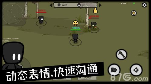 求生大乱斗安卓版截图2