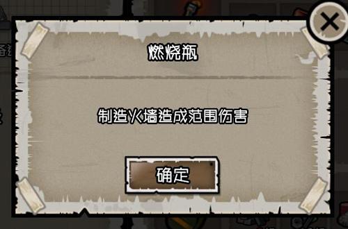 幸存者:危城3