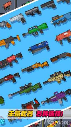 像素射击大挑战安卓版截图1