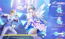 QQ炫舞手游星动模式怎么玩 星动模式玩法技巧