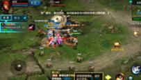 QQ华夏手游试玩视频 3月21日不删档内测