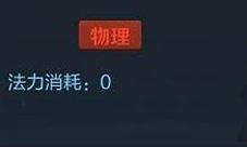 王者荣耀李信视频 新英雄李信技能测试视频