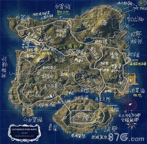 絕地求生刺激戰場地圖