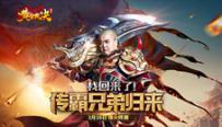 黄金裁决宣传视频欣赏 线上娱乐宣传CG一览