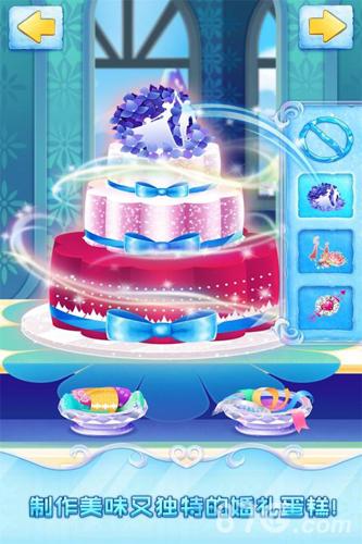 冰雪皇家婚礼截图5
