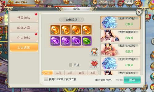 剑羽飞仙2