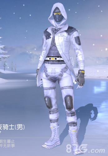 白夜骑士(男)