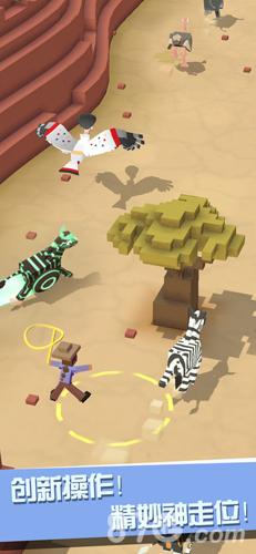 疯狂动物园截图5