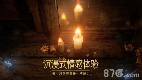 蜡烛人免费版截图2