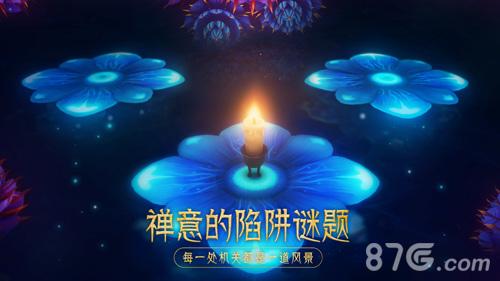 蜡烛人中文版截图3