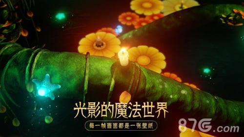 蜡烛人中文版截图5