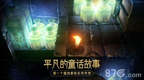 蜡烛人中文版截图4