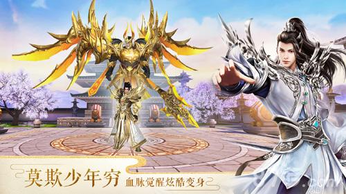 太古神王:星魂觉醒截图3