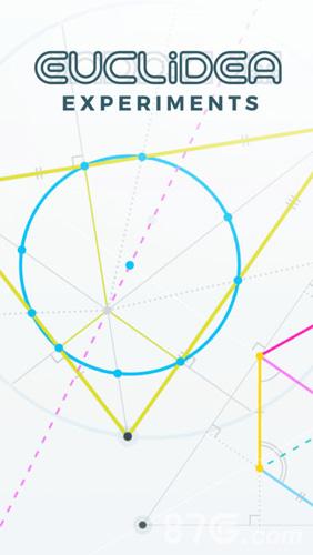 Euclidea中文版截图1