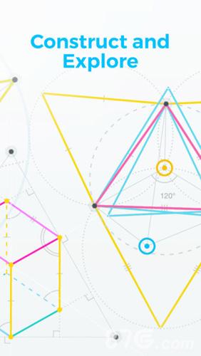 Euclidea中文版截图5