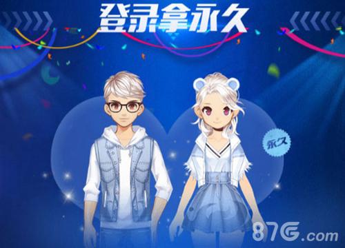 QQ飞车手游4月29日漂移狂欢节3
