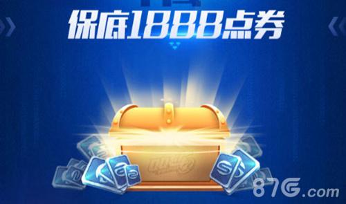 QQ飞车手游4月29日漂移狂欢节4