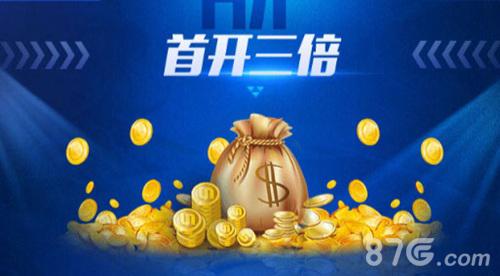 QQ飞车手游4月29日漂移狂欢节5