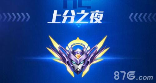 QQ飞车手游4月29日漂移狂欢节6