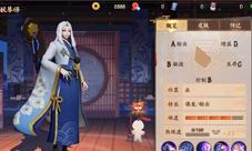 决战平安京妖琴师视频介绍 妖琴师技能演示视频