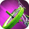 真实单车2苹果版