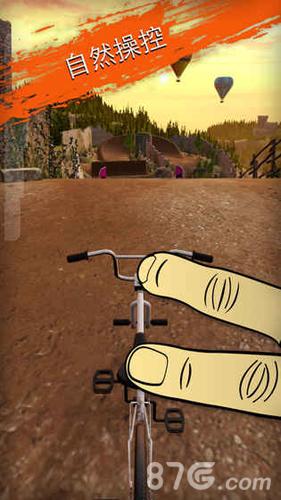 真实单车2苹果版截图2