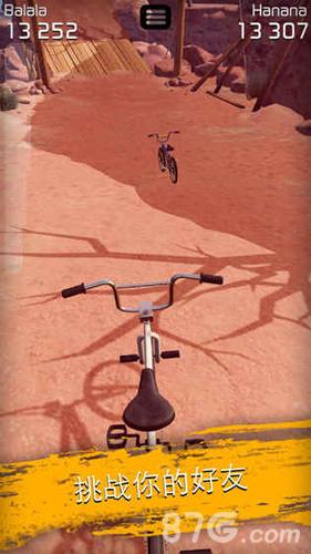真实单车2苹果版截图5