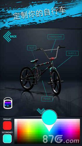 真实单车2苹果版截图4